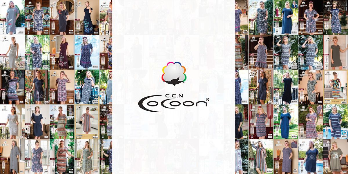 Cocoon 2019
